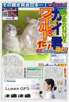 gogai20120816-2.jpg