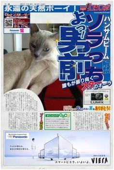 gogai20120816-3.jpg